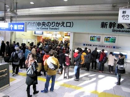 新幹線 往復 割引 東京 博多
